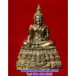 พระกริ่ง พระพุทธชินสีห์ ภปร. เนื้อนวะ กระทรวงสาธารณสุขจัดสร้าง พุทธาภิเษกวัดบวรฯ  ปี 2550 พร้อมกล่องครับ (1)