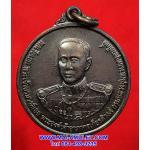 เหรียญกรมหลวงชุมพรฯ พิธีมังคลาภิเษก ณ วิหารหลวงพ่ออี๋ วัดสัตหีบ ชลบุรี ปี 50 พร้อมกล่องครับ (39)