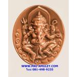 ..พิมพ์เล็ก..เหรียญพระพิฆเนศวร์ หลังพระวิษณุกรรม สำนักช่างสิบหมู่ กรมศิลปากร จัดสร้าง ปี 2552 (523)