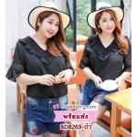BD8269black : XL