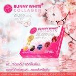 Bunny White Collagen บันนี่ไวท์ คอลลาเจน 50000 mg