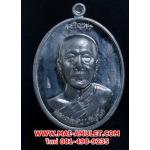 เหรียญเจริญพรบน หลวงพ่อสืบ วัดสิงห์ นครปฐม หลังยันต์ตรีนิสิงเห เนื้อตะกั่ว(แจกในวันปลุกเสก) ปี 57 พร้อมกล่องครับ (M)
