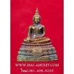 ..เนื้อนวโลหะ...รูปหล่อพระพุทธชินสีห์ ฉลอง 80 พรรษา สมเด็จญาณสังวร สมเด็จพระสังฆราช วัดบวรฯ ปี 2536 พร้อมกล่องครับ(280) ..U..