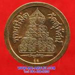 เหรียญบาตรน้ำมนต์ หลังยันต์พุทธนิมิตร เนื้อนวโลหะ ประมาณปี 46 ครับ