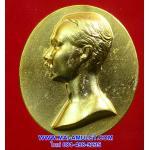 เหรียญรัชกาลที่ ๕ โลหะชุบทอง ที่ระลึกครบ ๑๓๐ ปี การตรวจเงินแผ่นดินไทย พุทธาภิเษกที่วัดเบญจมบพิตร ปี 48 พร้อมกล่องครับ (1)