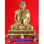 ..โค้ด  ๕๓ นวโลหะ..พระบูชา คชวัตร หน้าตัก 4 นิ้ว  ครบ 90 พรรษา  สมเด็จญาณสังวร สมเด็จพระสังฆราช  วัดบวร  ปี 2546 พร้อมกล่องครับ