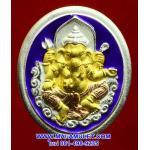 ..สำหรับคนเกิดวันเสาร์..พระพิฆเนศวร์..ชุบสามกษัตริย์ ลงยาสีม่วง กรมศิลปากร ปี 2547 (209)