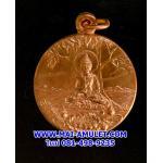 เหรียญวชิรมกุฎ ปางปฐมเทศนา เนื้อทองแดง วัดมกุฎฯ กทม. ปี 2519 สวยครับ (V)