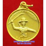 พระเจ้าตากสิน พิมพ์เล็ก ชุบทอง หน่วยสงครามพิเศษทางเรือ จัดสร้าง ปี 43 พร้อมกล่องครับ (112)