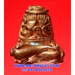 พระปิดตา มหาลาภยันต์ยุ่ง เนื้อทองแดง (อุดผงพุทธคุณมวลสารจิตรลดาและพระเกสา) สมเด็จพระสังฆราช วัดบวร ปี 44 พร้อมกล่องครับ (ฟ)
