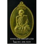 หลวงปู่แผ้ว เจริญพร สมปรารถนา ทองเหลือง วัดหนองพงนก นครปฐม สภาพสวยครับ (325)