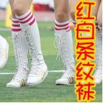 ถุงเท้ายาว สีขาวคาดแดง