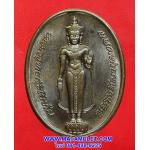..เนื้อนวโลหะ...พระพุทธสุริโยทัยฯ หลัง สก. ปี 2534 พร้อมกล่องสวยครับ (508)