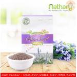 Chia Seeds Nathary เมล็ดเชีย(เจีย) ตราเนธารี่ แบบ 1 กล่อง