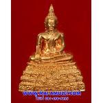 ..เนื้อทองแดง...รูปหล่อพระพุทธชินสีห์ ฉลอง 80 พรรษา สมเด็จญาณสังวร สมเด็จพระสังฆราช วัดบวรฯ ปี 2536 พร้อมกล่องครับ(190)