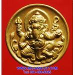 เหรียญพระพิฆเนศวร์ สถาบันศิลปกรรม กรมศิลปากร ปี 45 (374)