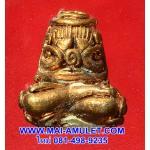 พระปิดตา มหาลาภยันต์ยุ่ง เนื้อทองแดง (อุดผงพุทธคุณมวลสารจิตรลดาและพระเกสา) สมเด็จพระสังฆราช วัดบวร ปี 44 พร้อมกล่องครับ (ร)