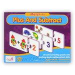 เกมส์ Match It! Plus and Subtract เรียนรู้การบวก ลบเลข