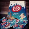Kit Kat limited edition รส blueberry cheesecake