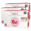 Colly Collagen limited 3 กล่อง
