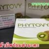 phytovy