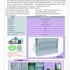 ตู้ทำนน้ำเย็นแบบต่อท่อ ระบายความร้อนแบบรังผึ่ง ร้อน7ก็อก เย็น1ก็อก
