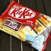 Kitkat พุดดิ้ง (อบได้)