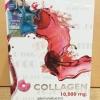 โดนัทคอลลาเจน Donut Collagen