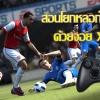 [FO3] สอนโยกหลอก Fifa Online 3 ด้วยจอย Xbox ดูไว้เทพแน่นอน