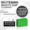Lab-Y Whitening Booster Soap 100 g. สบู่แลปวาย ขาวสะใจในก้อนแรก