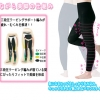 Japan style slimming pants