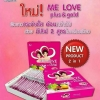 Me Love Plus & Gold Collagen 80,000 mg