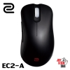 Zowie EC2-A Gaming Mouse (New Logo)