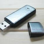 เครื่องอัดเสียง USB บันทึกเสียง