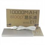 Eloop E17 แบตสำรอง 10000mAh ของแท้ ราคาถูก 400 บาท