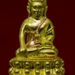 ...โค้ด 99..พระกริ่งปวเรศน้อย (เจริญ) เนื้อทองเหลือง ที่ระลึกเจริญพระชันษา ๑๐๐ ปี สมเด็จพระสังฆราช วัดบวรฯ ปี 56 พร้อมกล่องและการ์ดประจำองค์พระครับ