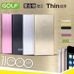 GOLF Power Bank 11000mAh GF-102 (ส่งฟรี EMS)