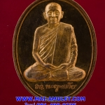 เหรียญ 600 ปี วัดเจดีย์หลวง สมเด็จพระสังฆราชฯ ปี 38 เนื้อทองแดง พร้อมตลับครับ(ญ)