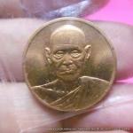 เหรียญสมเด็จพุฒาจารย์โต รุ่น122 ปี วัดระฆัง ปี 2537 พิมพ์เล็ก (เนื้อทองแดง)บรรจุุซองเดิมจากวัดระฆังแท้ๆ NO.5