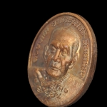 หลวงปู่หมุน เหรียญอายุยืน พิมพ์เล็ก ปี 2546 เนื้อทองแดง เหรียญเก็บสะสม อย่างสวยจ้ะ