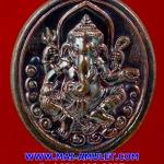 พระพิฆเนศวร์ ทองแดงรมดำ กรมศิลปากร ปี 2547 (ญ)