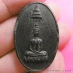 พระพุทธอังคีรสเนื้อผงใบลาน วัดราชบพิธ กรุงเทพฯ ปี 2506 สร้างขึ้นในโอกาส สมโภชสุพรรณบัฎ หายากมากครับ NO.2