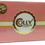 Colly Pink 10,000 มิลลิกรัม เกรดพรีเมี่ยมนำเข้าจากญี่ปุ่น สูตรใหม่ เข้มข้นกว่า ผสม วิตามิน C