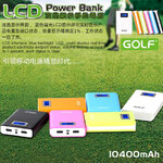 Power Bank GOLF 10400 mAh GF-LCD04 (ส่งฟรี EMS)