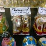 ชาย-หญิง ช้าง-ม้า วัว-ควาย กากเพชร