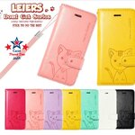 Domi Cat Series Case iPhone 5/5s