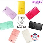 Domi Cat Series Case iPhone 4/4s