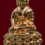 ...โค้ด ๓๕๘..พระชัยวัฒน์ปวเรศน้อย (เจริญ) เนื้อทองแดง ที่ระลึกเจริญพระชันษา ๑๐๐ ปี สมเด็จพระสังฆราช วัดบวรฯ ปี 56 พร้อมกล่องและการ์ดประจำองค์พระครับ