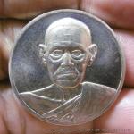 เหรียญสมเด็จพุฒาจารย์โต รุ่น122 ปี วัดระฆัง ปี 2537 พิมพ์ใหญ่ (เนื้อเงินสวยๆ ตอก2โค๊ต)บรรจุุซองเดิมและกล่องเดิมตราวัดระฆังแท้ๆ องค์ที่ 2