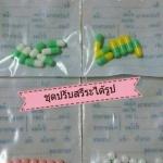 ยาลดน้ำหนักจากคลีนิก step1 เหมาะสำหรับท่านที่ไม่เคยผ่านยามาก่อน